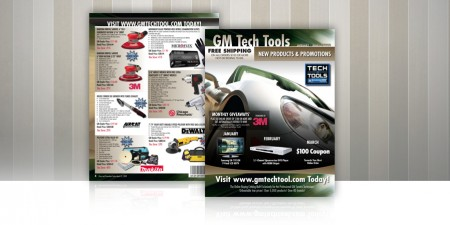 GM Tech Tool Publication